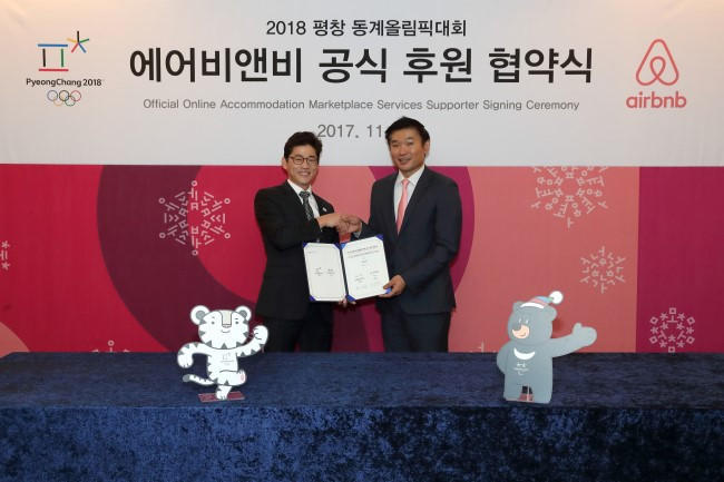 Airbnb signed an agreement with PyeongChang2018