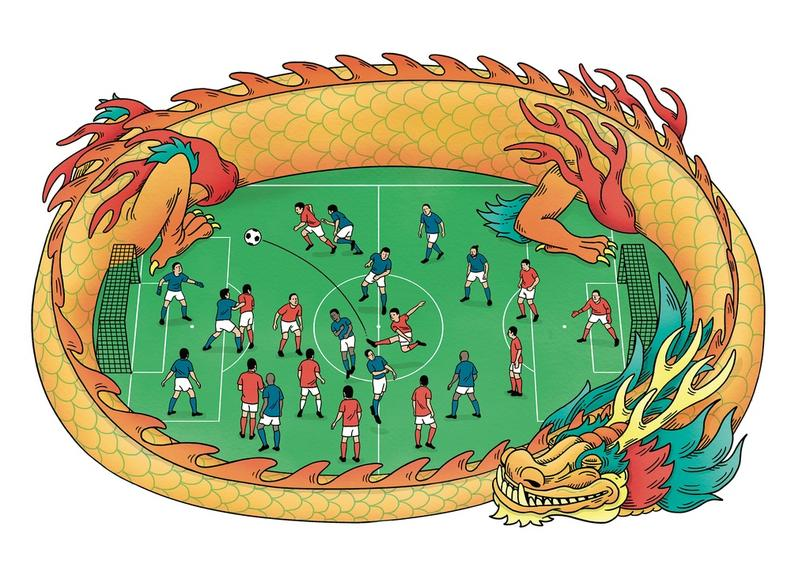 How will China profit from the World Cup?